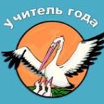 Логотип группы (Учитель года-2015)